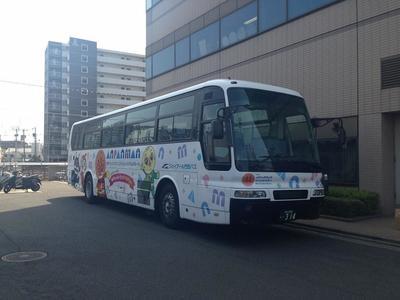 アンパンマン高速バス.jpg